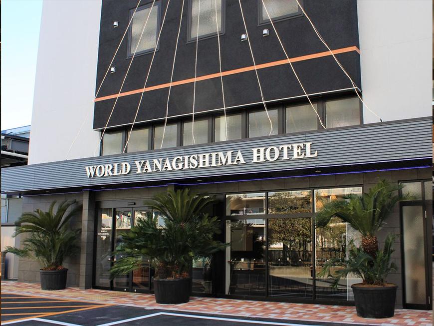 草加市のワールド柳島ホテル